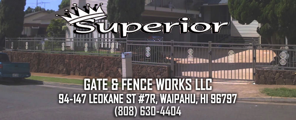 Superior Gate and Fence Works